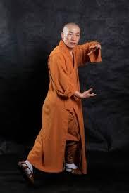 Wu Xing Gong